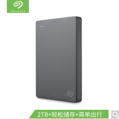 希捷(Seagate) 移动硬盘 2TB USB3.0 简 2.5英寸 高速 轻薄 便携