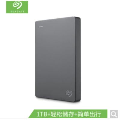 希捷(Seagate) 移动硬盘 1TB USB3.0 简 2.5英寸 高速 轻薄 便携