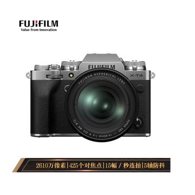 相富士(FUJIFILM)XT4 微单机 2610万像素 五轴防抖 视频强化 续航增强