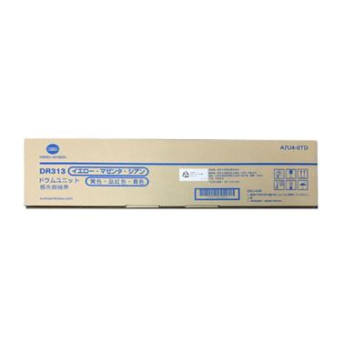 组件 柯尼卡美能达 KONICA MINOLTA DR313 彩色鼓(适用C368/C458/C658机型)75000页