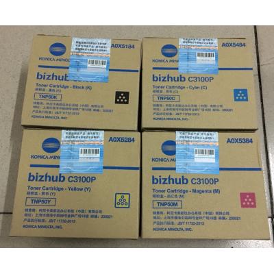柯尼卡美能达TNP50(CMY)柯美 C3100P墨粉盒