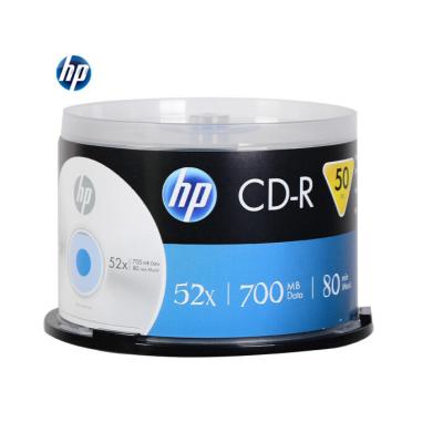 惠普(HP) CD-R 光盘/刻录盘 空白光盘 52速700MB 桶装50片