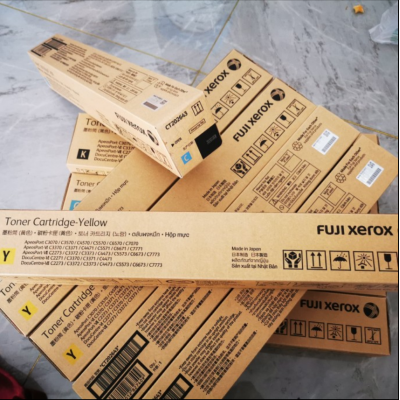 富士施乐 C7070原装粉盒