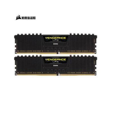 海盗船(USCORSAIR)32GB(16G×2)套装 DDR4 3200 台式机内存条 复仇者LPX系列