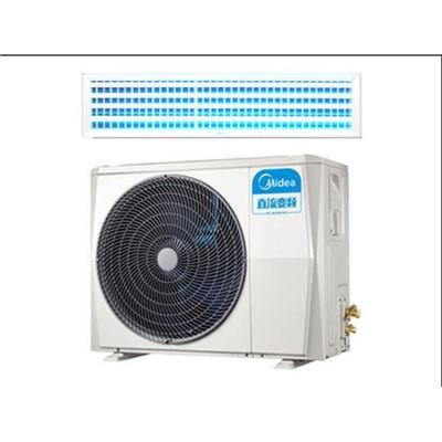 美的(Midea)KFR-51T2W/BP2N1 吸顶式空调 2.0P 额定制冷量5.1KW 额定制热量6.2KW 风量700m³/h (含安装、辅材)